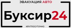 Буксир 24, Тула Logo